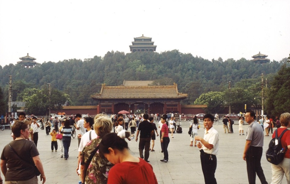 Hills of Jingshan Park Beijing
