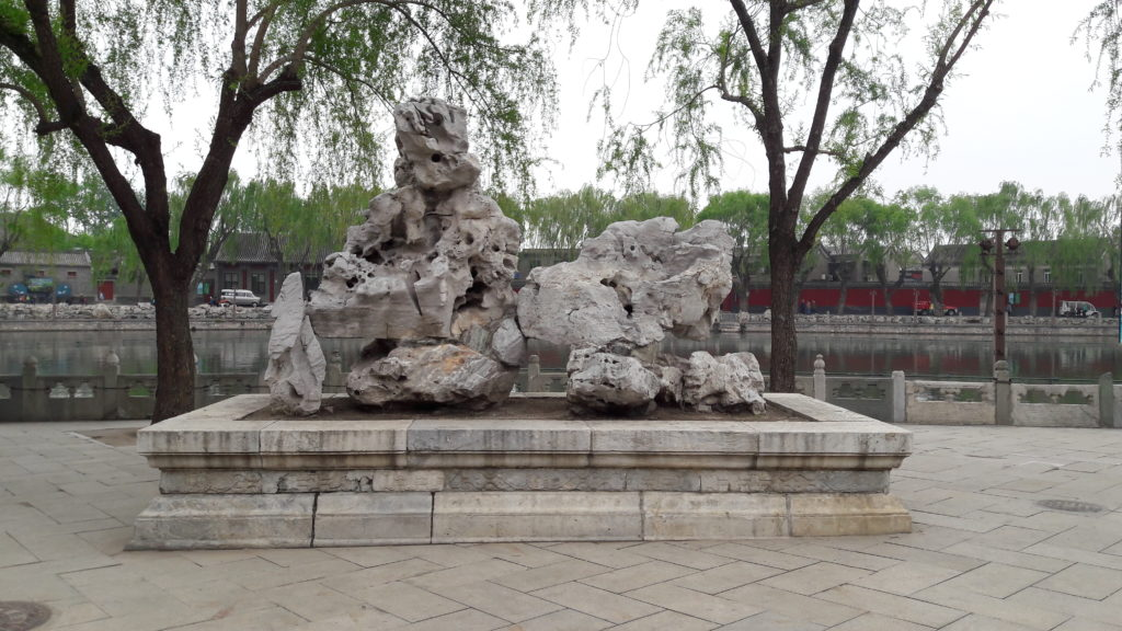 Decorative stone in Bei Hai Park west of Jingshan Park